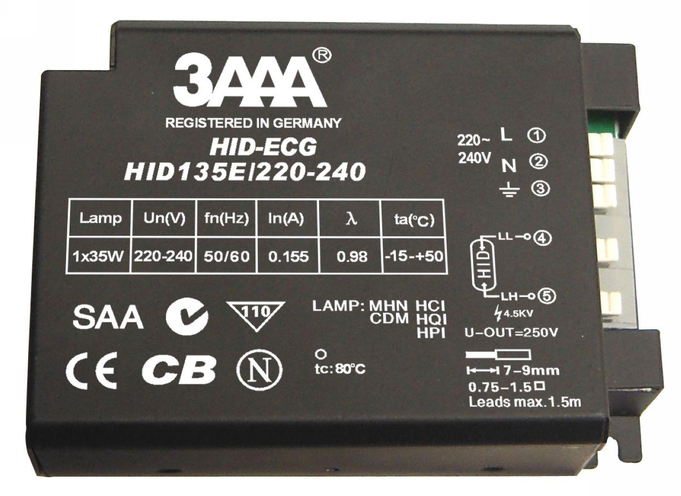 HID灯电子镇流器